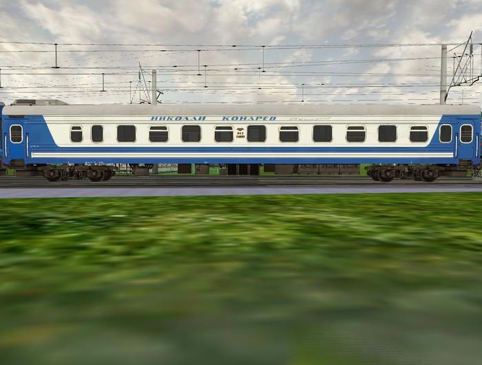 Купить билет на поезд днепропетровск москва в гривнах
